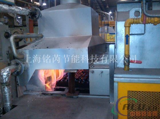 淬火炉烟气余热回收生产厂家