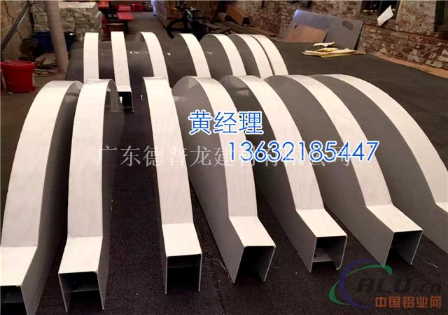 波浪型铝方通吊顶定做厂家价格