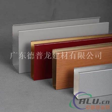 造型铝方通吊顶定做_特殊铝方通订做厂家