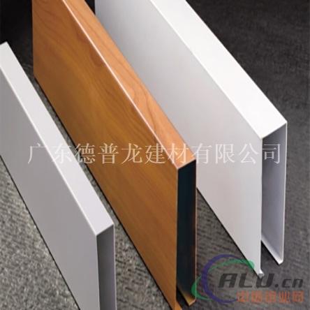 U型铝方通吊顶订制厂家_铝方通批发生产厂家