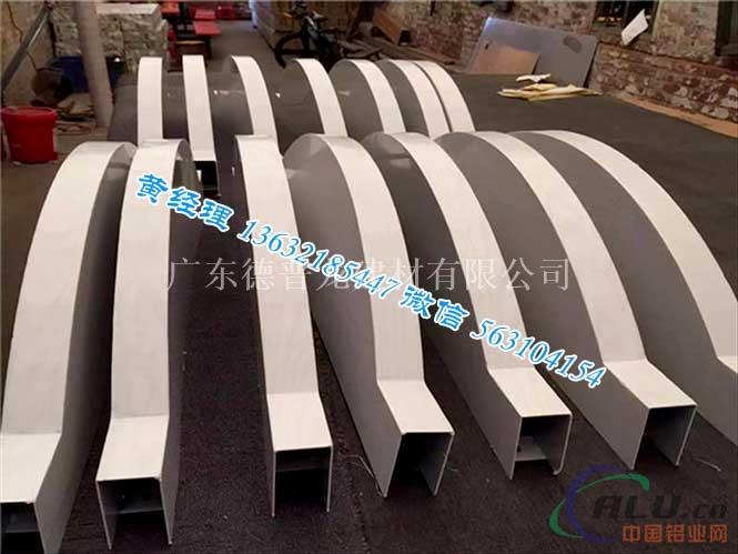 波浪型铝方通吊顶供应_造型铝方通生产厂家