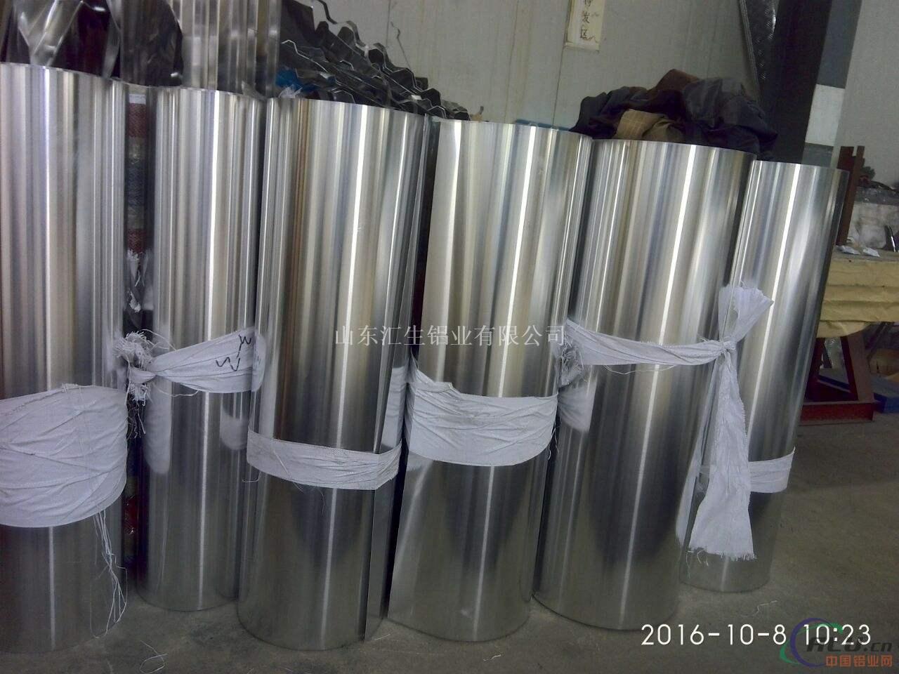 管道保温铝皮价格是多少