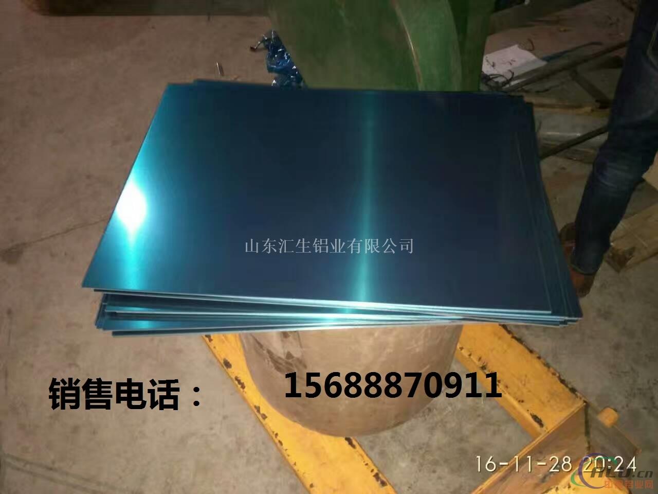 0.8个厚彩涂铝板多少钱一吨