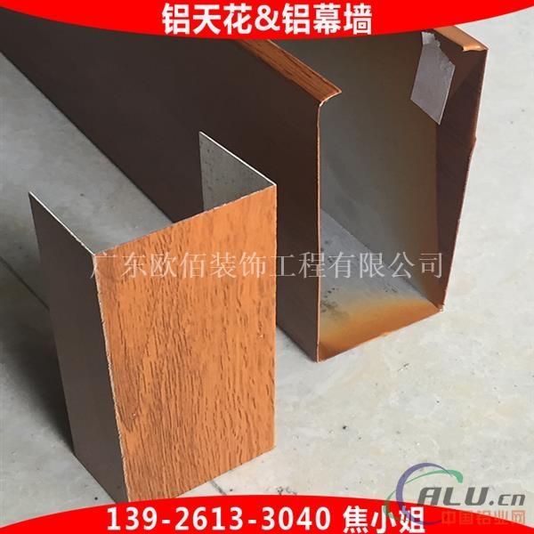 木纹带封口堵头铝方通厂家批发