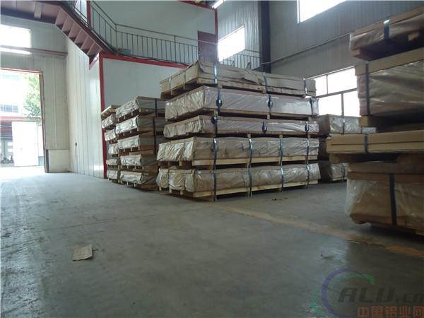 山东铝板厂家直销铝合金板