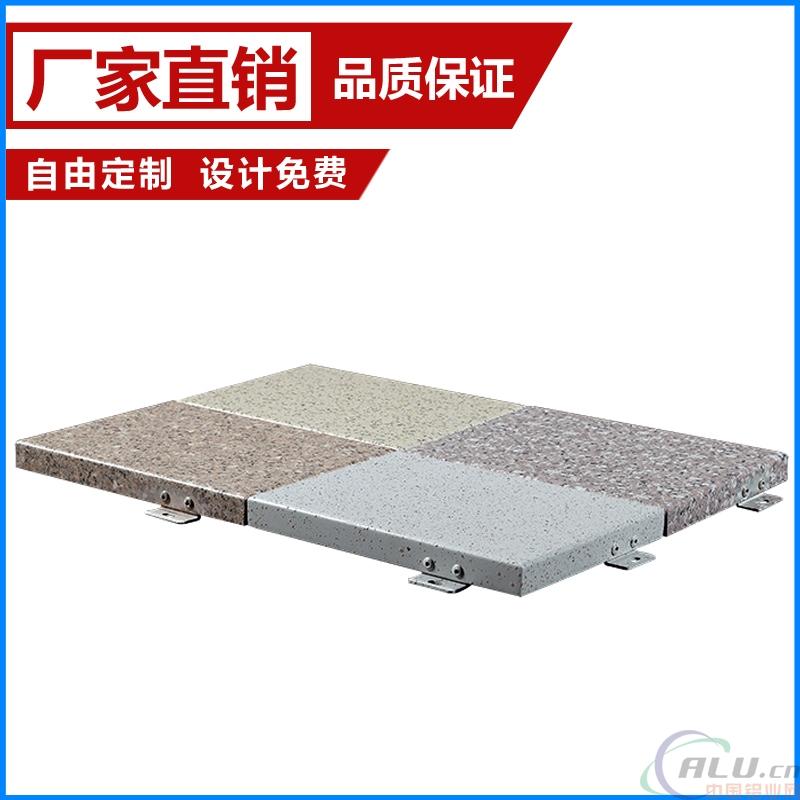 供应户外氟碳铝单板,商场铝单板