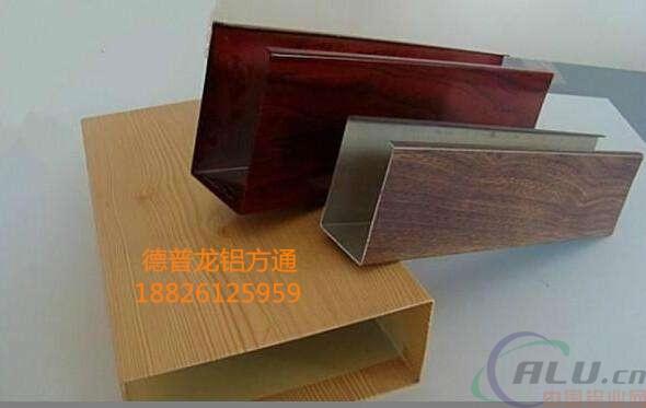 广东木纹铝方通较新批发价格