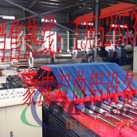 双曲铝拉伸机生产厂家13652653169