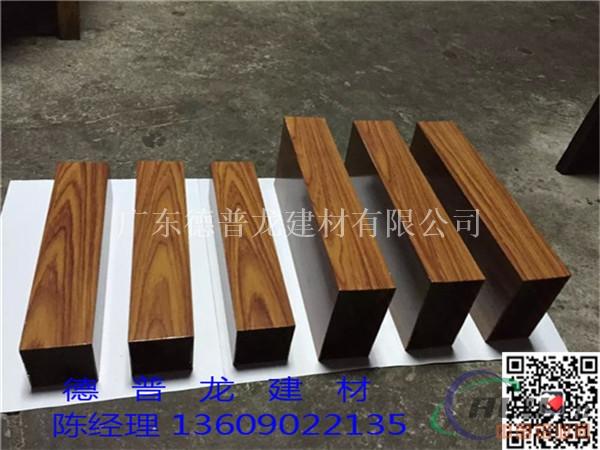 厂家供应德普龙品牌转印木纹条形铝天花