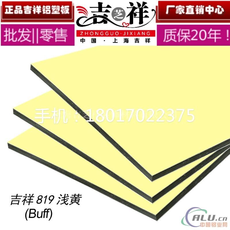 防火铝塑板,聚脂铝塑板,铝单板,防火板,透光石, 万能胶,结构胶,耐候胶
