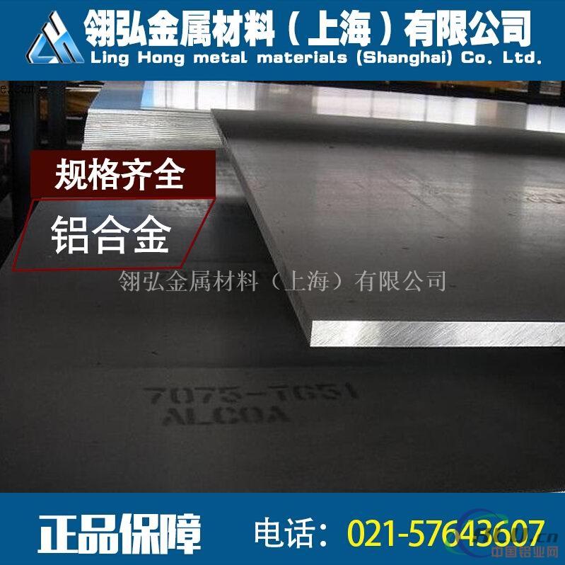 2A12T4铝板价格