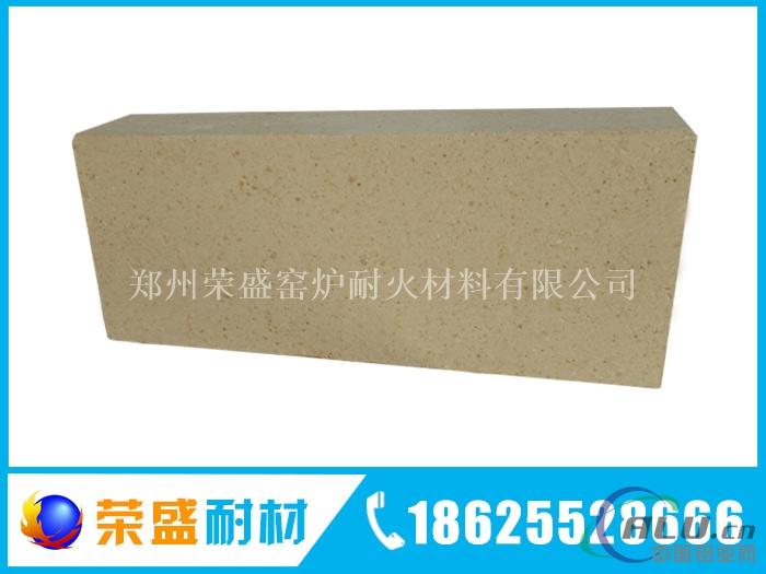 高铝砖批发、特级高铝砖产品