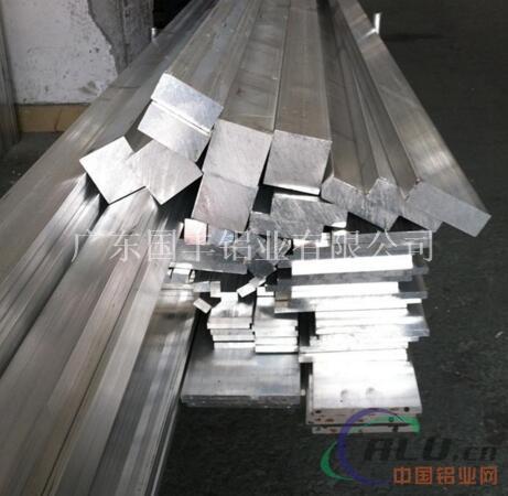 6063氧化铝排60903000mm