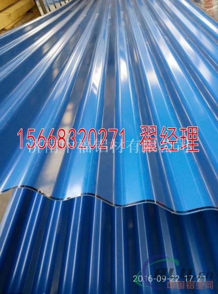 850型铝瓦波浪瓦型铝板的生产厂家直供