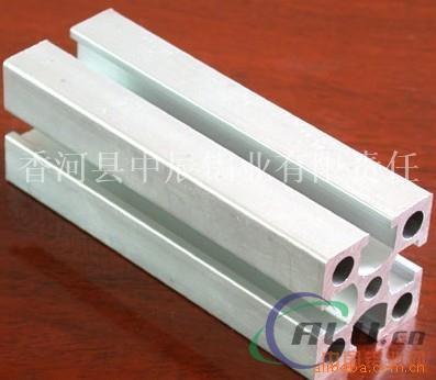 15065隔热断桥铝型材幕墙铝型材