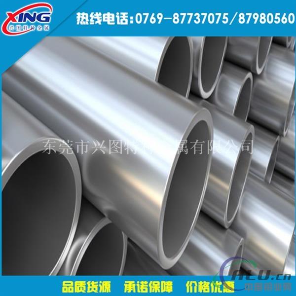 高精密2a14铝合金管 2a14铝板