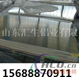铝板2.5mm多少钱一公斤