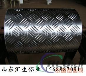 0.9mm花纹铝板多少钱一张