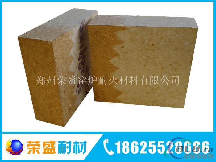 高铝复合砖