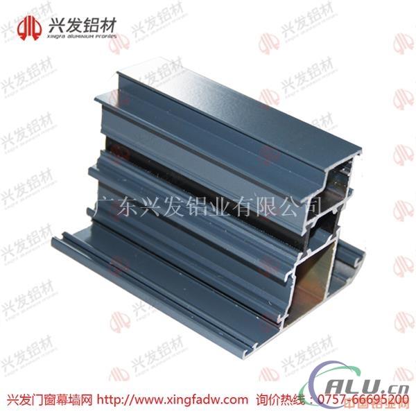 广东兴发铝材断桥铝国标1.4