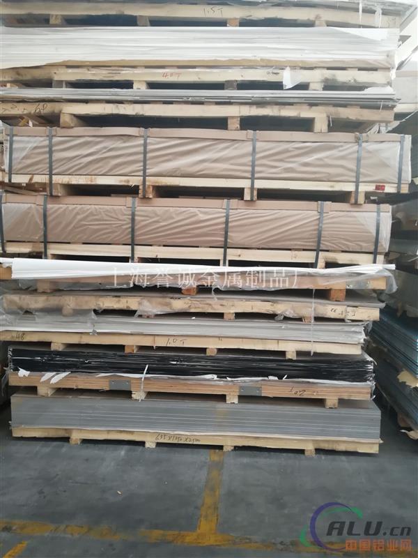 进口 5754铝板,特价