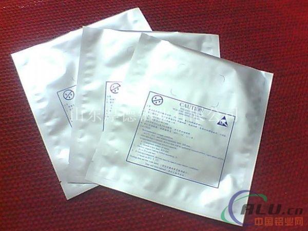 生产供应药用包装用铝箔