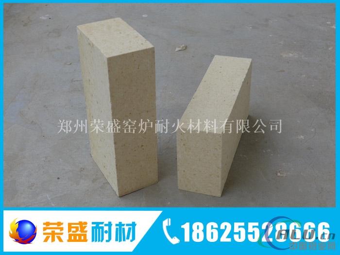 二级高铝耐火砖