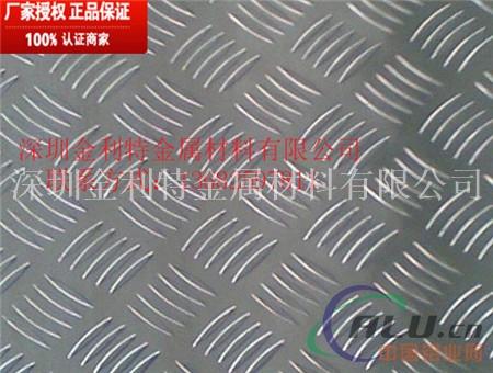 五条筋花纹铝板,5052-H32铝板现货