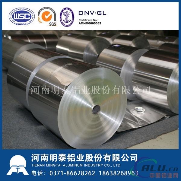 8021冷成型药用铝箔PTP药箔