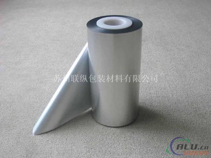 铝箔膜铝塑复合膜