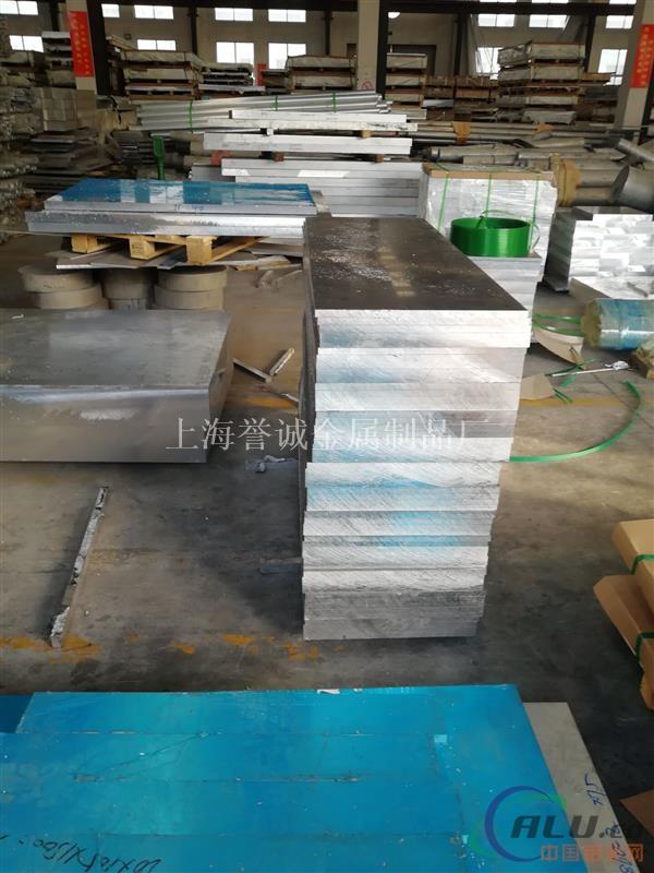 美标2A10铝合金板 批发零售
