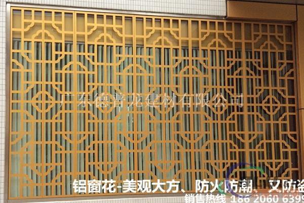 供会所墙面铝窗花-门头铝花格装饰材料厂家