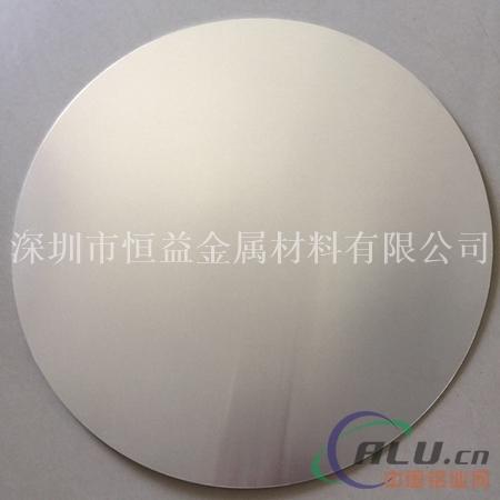 广东厂家供应铝圆片