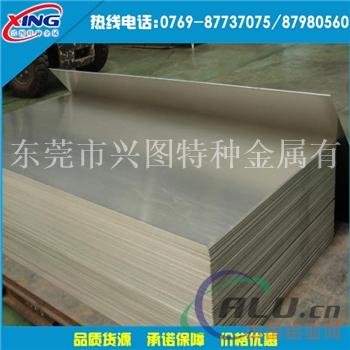 5754铝镁合金铝板 5754铝棒 单面贴膜