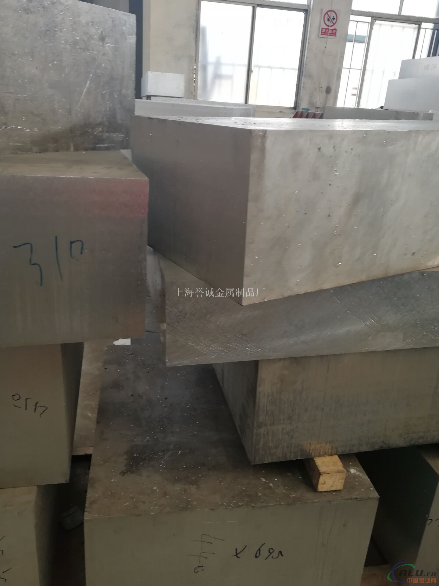 5a12铝板技术标准