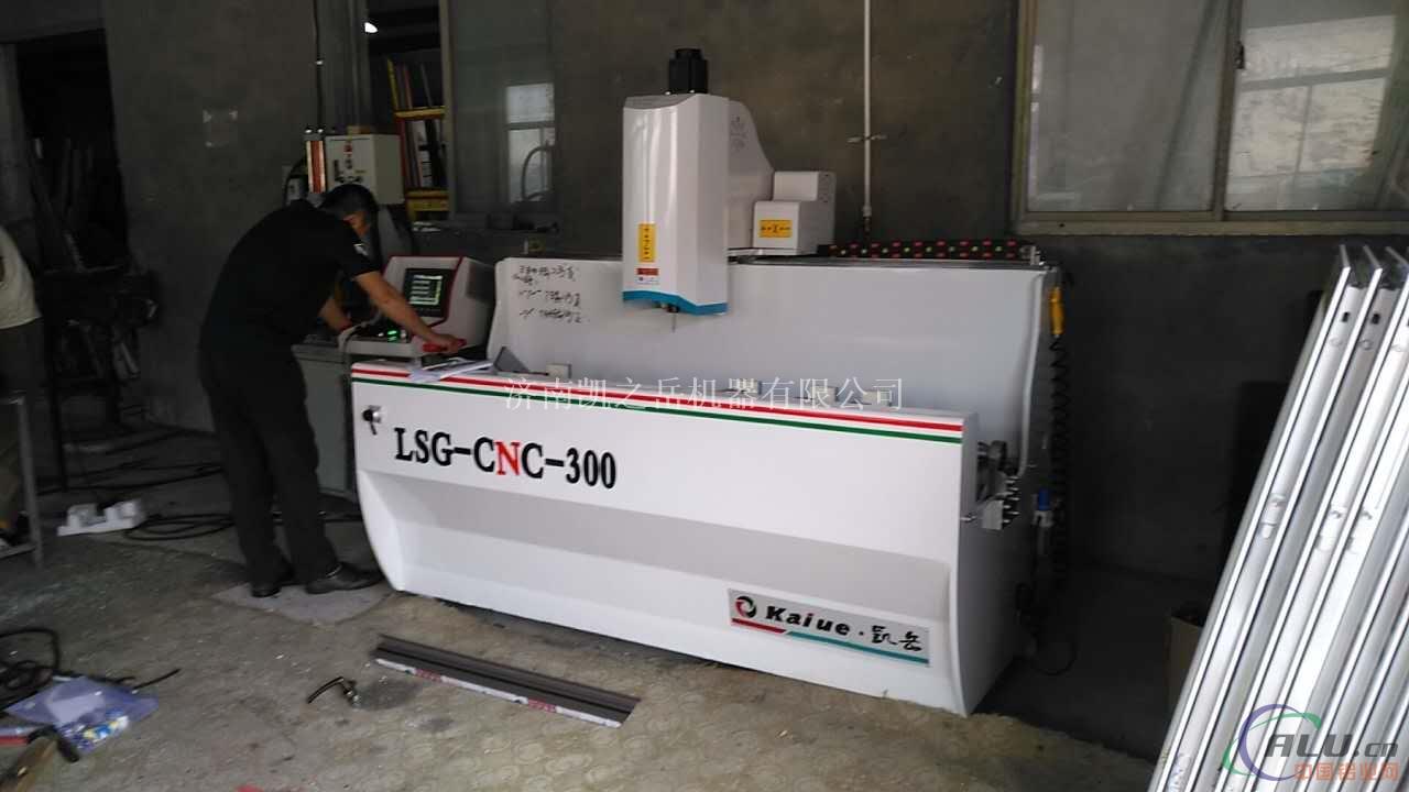 凯岳工业铝材数控加工设备数控钻铣床价格