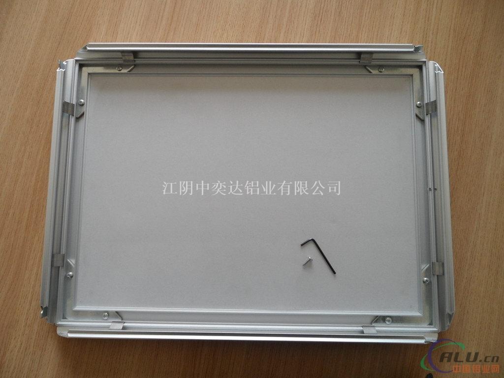 华东最大电视机铝边框生产加工厂家
