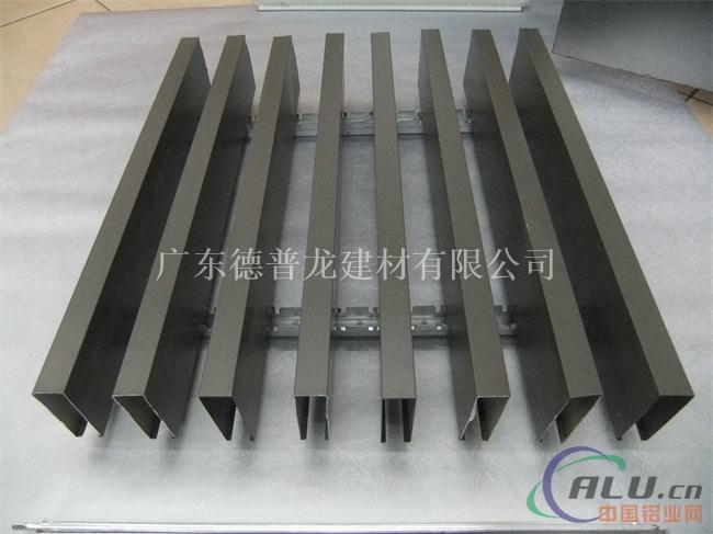 贺州铝方通木纹天花吊顶木纹铝方通 厂家