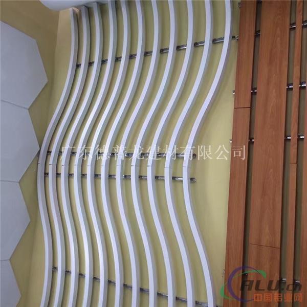 颠覆饰界吊顶产品―波浪弧形铝方通
