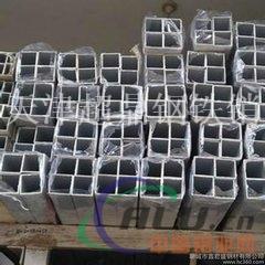 长春铝方管 方铝管 铝方通厂家直销