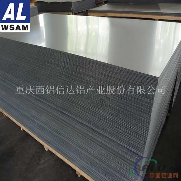 西南铝铝板 7050军工铝板 高尔夫球杆用铝板
