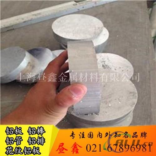 国标5052防锈铝板
