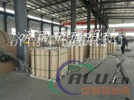 厂家供应铝板 铝卷、铝带、铝皮