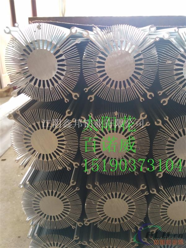 工业型材散热片太阳花型材开模生产
