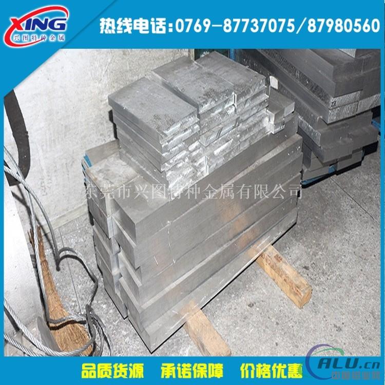 3003光面铝板 超厚拉伸3003铝合金