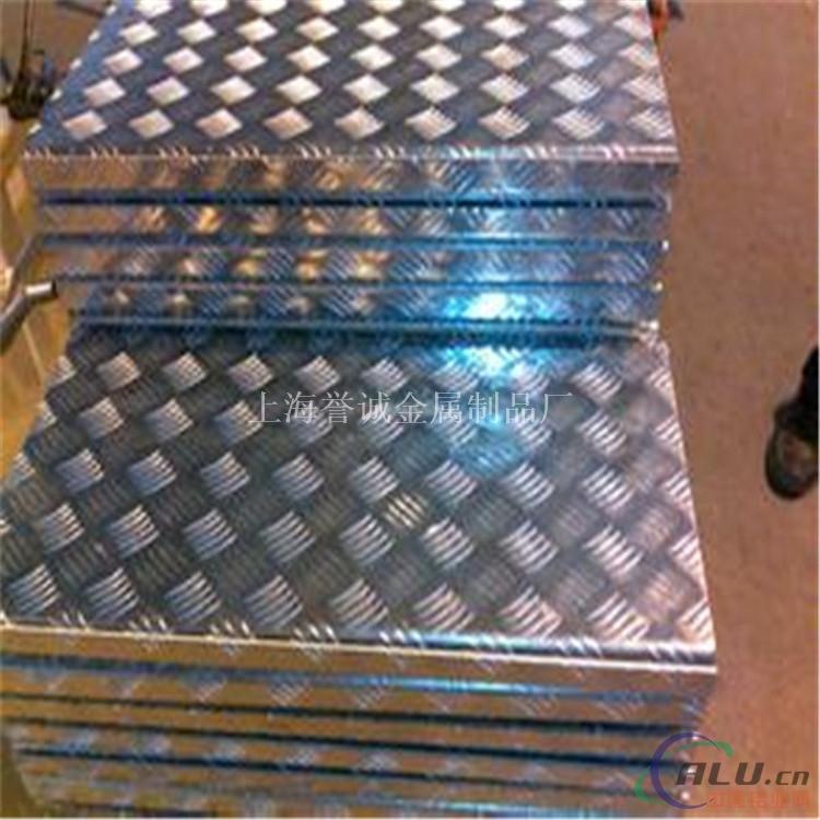 6063压花铝板的价格