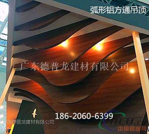 酒吧弧形铝方通吊顶-木纹造型铝方通厂家