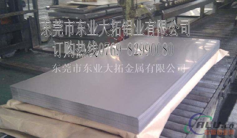 供应2024铝合金 进口2024铝板材质