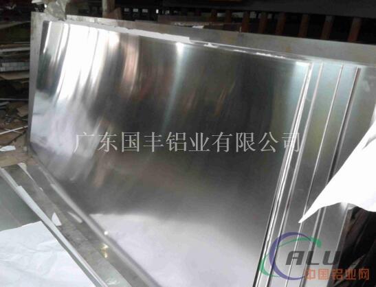 1060热轧拉伸铝板