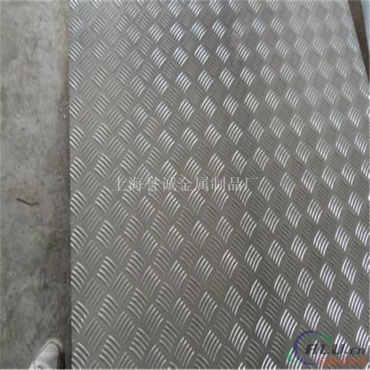 1050压花铝板的厂家